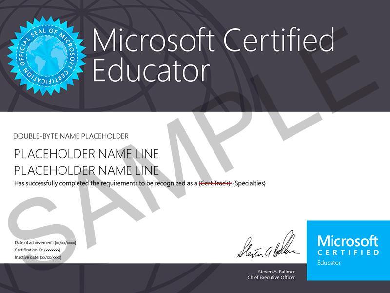 MCE_Certificate_Sample